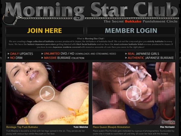 Morningstarclub.com With European Credit Card