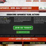 Shemale Japan Hardcore Sofort Zugang