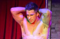 Stockbar.com Porn Videos s6